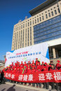 Greet new year amway cup shanxi people welcome the climbing fitness activities held in zhongbei university in taiyuan shanxi china Stock Image