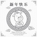 Greeting card chinese new year with cartoon pig illustration, with pattern background ornament, chinese character font is mean hap