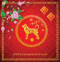 Greeting card for Chinese New Year of the Dog