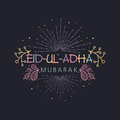 Greeting card design for Eid-Al-Adha celebration. Royalty Free Stock Photo