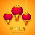 Greeting card design for happy new year celebrations with beautiful hanging lamps and chinese wishing text on seamless background Stock Photos