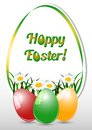Greeting card for Easter with ornament from eggs and spring camomiles. Christ Is Risen