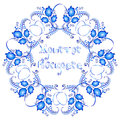 Greeting card for easter with ornament in russian gzhel style blue floral and eggs of translation christ is risen vector Royalty Free Stock Photography
