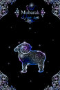 Greeting card for Eid-al-Adha with sheep