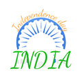 Greeting card for the Indian Independence day