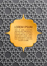 Greeting card on islamic pattern background with golden label. Vector muslim geometric ornaments, traditional arabic art
