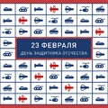 Greeting card with moving blue and red military technics flat icons and lines.