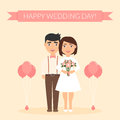 Greeting card for newlyweds. Festive vector illustration. Cute beautiful couple. Happy wedding day. Royalty Free Stock Photo