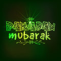 Greeting card for Ramadan Mubarak celebration.