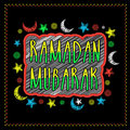Greeting card for Ramadan Mubarak.