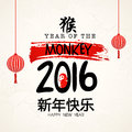 Greeting card for Year of the Monkey 2016. Royalty Free Stock Photo
