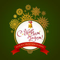 Greeting Christmas and New Year`s design on Russian.