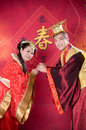 Greeting each other at New Year in Chinese outfits Stock Images