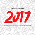 2017 greetings card Royalty Free Stock Photo