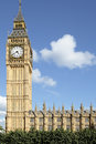 Groot ben london houses van het parlement verticaal exemplaarruimte Stock Afbeeldingen