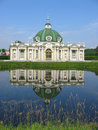 The Grotto Pavilion at the museum-estate Kuskovo, monument of th Royalty Free Stock Photo