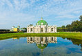The Grotto Pavilion with reflection in park Kuskovo Royalty Free Stock Photo