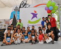 Group photo during Youth Olympic Games logo launch Stock Image