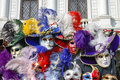 Group of typical venetian carnival masks Royalty Free Stock Photo