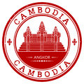 Grunge rubber stamp with the name of Cambodia Royalty Free Stock Photo