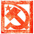 Grunge soviet symbol Royalty Free Stock Images
