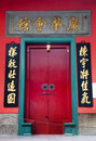 Guan Ti Temple Stock Photography