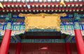 Guangren temple 广 寺 xian china the only one lama in xi an was built in a d the qing dynasty Royalty Free Stock Images