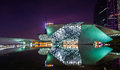 Guangzhou Opera House Royalty Free Stock Photo