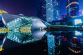 Guangzhou Opera House night landscape Royalty Free Stock Photo