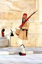 Guardsman near parliament in Athens, Greece Royalty Free Stock Photo