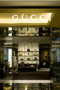 Gucci shop in The Mall of the Emirates Royalty Free Stock Photos