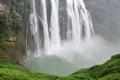 Guizhou huangguoshu waterfall Royalty Free Stock Photo