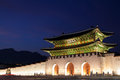 Gwanghwamun Gate in Seoul, South Korea Royalty Free Stock Photos