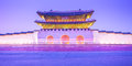 Gyeongbokgung palace in seoul south korea Royalty Free Stock Photography