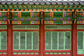 Changdeokgung Palace, Seoul, South Korea Royalty Free Stock Photo