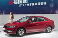 Gz autoshow kia forte r the red sedan in the th china guangzhou international automobile exhibition in china import and export Royalty Free Stock Photo
