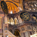 Hagia Sofia Interior 05 Stock Photo