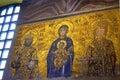 Hagia Sophia byzantine mosaics Royalty Free Stock Photo