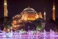 Hagia Sophia and fountain Royalty Free Stock Photo