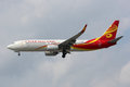 Hainan airlines boeing shanghai china september a with the registration b approaches shanghai airport sha in china Stock Photo
