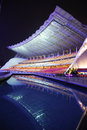 Haixinsha Asian Games Park at night Stock Image