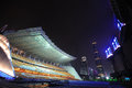 Haixinsha Asian Games Park at night Royalty Free Stock Photo
