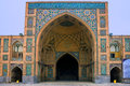 Hakim mosque in isfahan iran Royalty Free Stock Photography