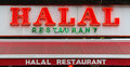 Halal big neon sign at middle east cuisine restaurant Stock Photography