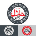 100% Halal, Certified, Quality product stamp / label
