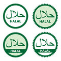 Halal Food Royalty Free Stock Photo