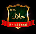 100 % halal food Product Label sheild Royalty Free Stock Photo