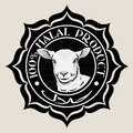 Halal Product Seal with Lamb Royalty Free Stock Photo