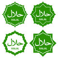 Halal Products Certified Seal Royalty Free Stock Photography
