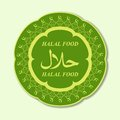Halal products certified seal vector illustration this is file of eps format Stock Image